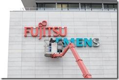 Fujitsu Technology Solutions - Happy birthday by PC Press