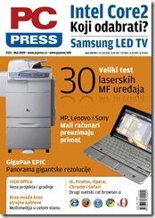 PCPress-155-cover