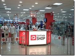Usce-1-ComTrade-Shop