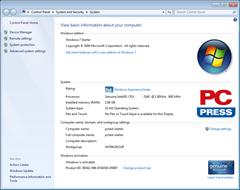 PCPress-Windows7-starter