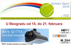 IPWay-Gemax