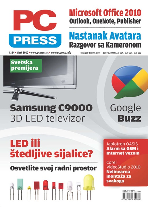 PCPress-164-cover