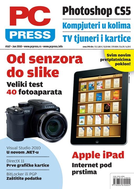 PCPress-167-cover