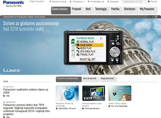 Panasonic-summer-2010b