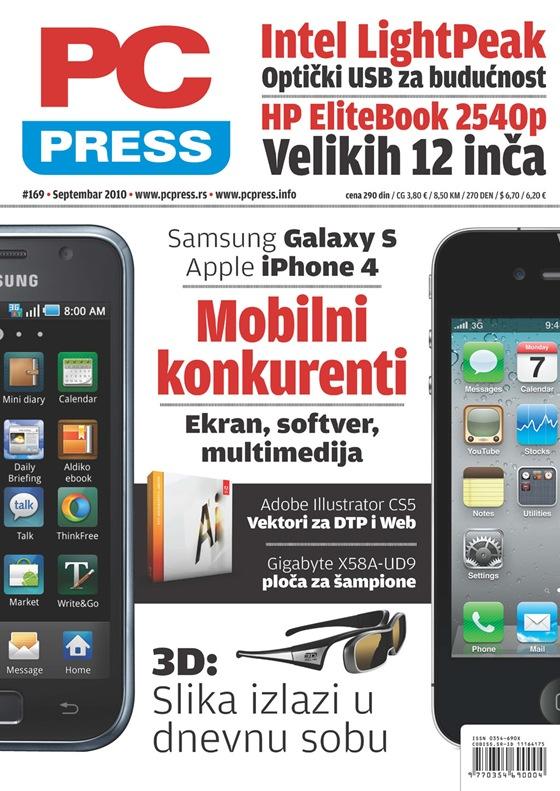 PCPress-169-cover