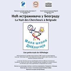 DNK_za_poneti