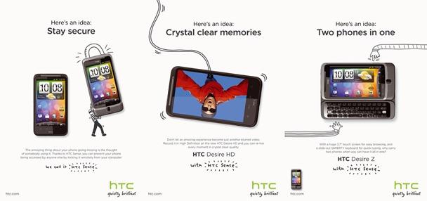 HTC_HAI
