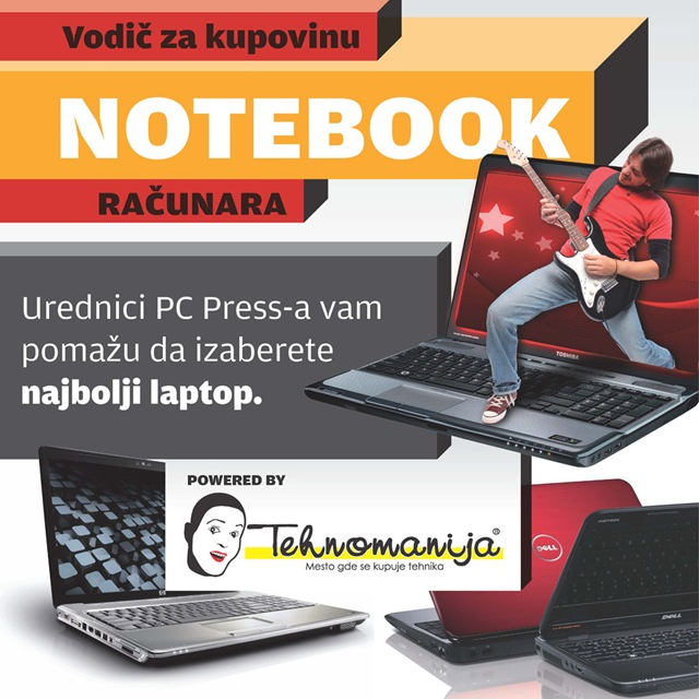 PCPress-laptop2010