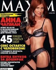 Anna-Chapman-Maxim