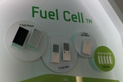 samsung-fuel-cell