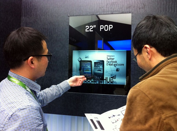 22inch transparent LCD show case in FPD China 2011_04