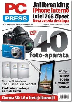 PC Press naslovna #178