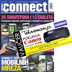 connect-12-Tehnomanija