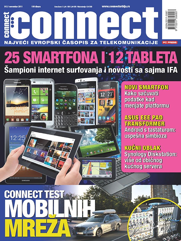 connect-12-cover
