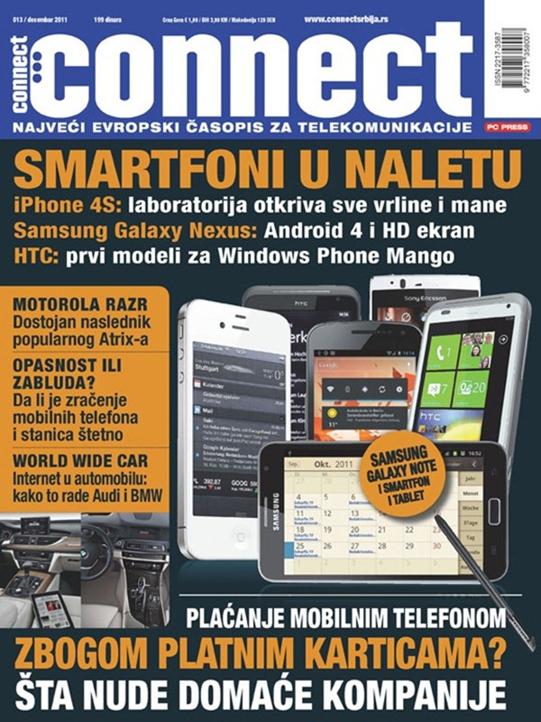 connect-13-cover