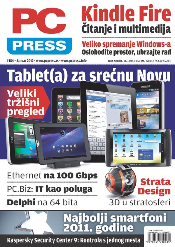 PCPress-184-cover